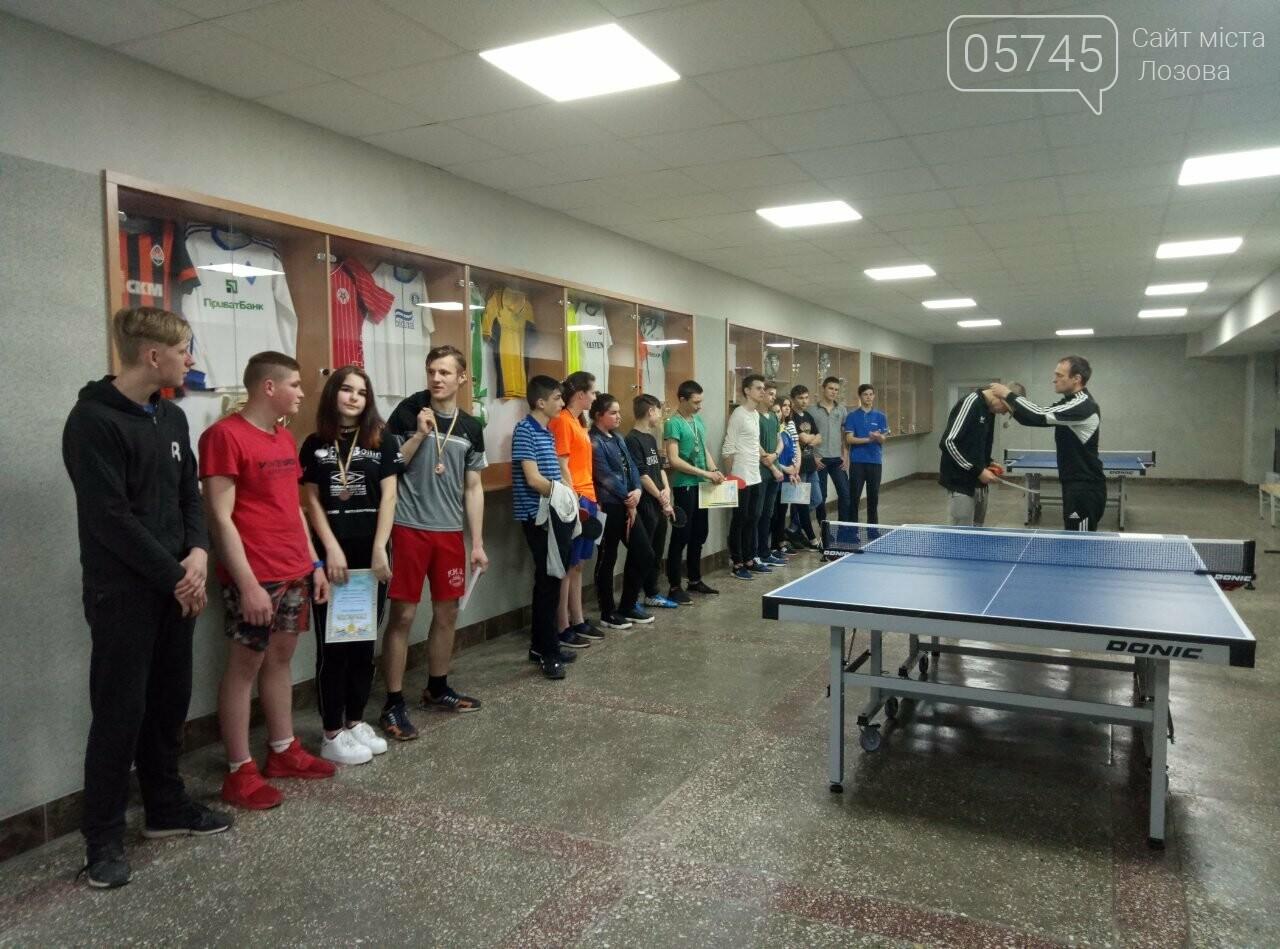 В Лозовой провели чемпионат по настольному теннису среди студентов , фото-3
