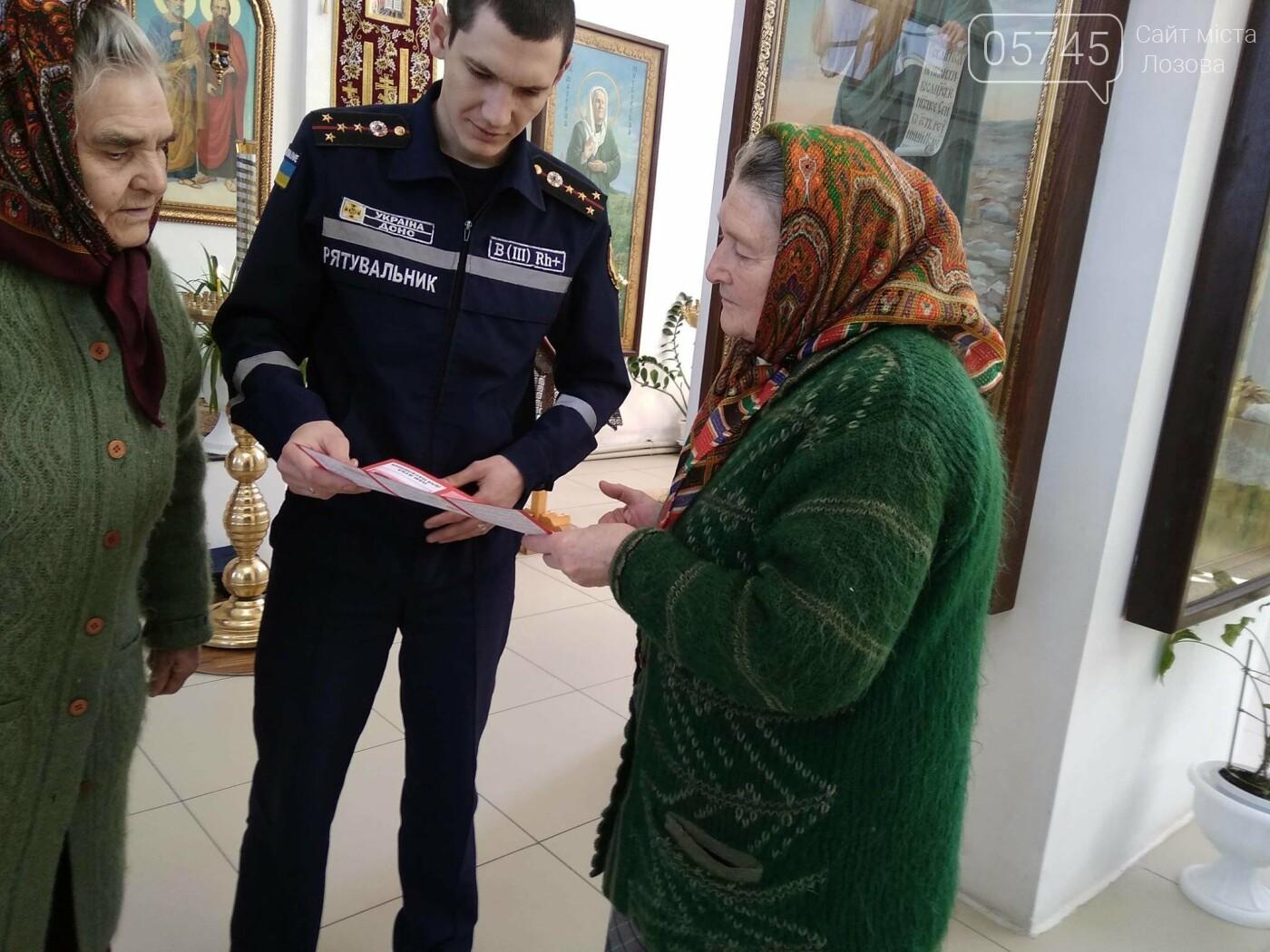 В Лозовой беспокоятся о пожарной безопасности храмов, фото-2