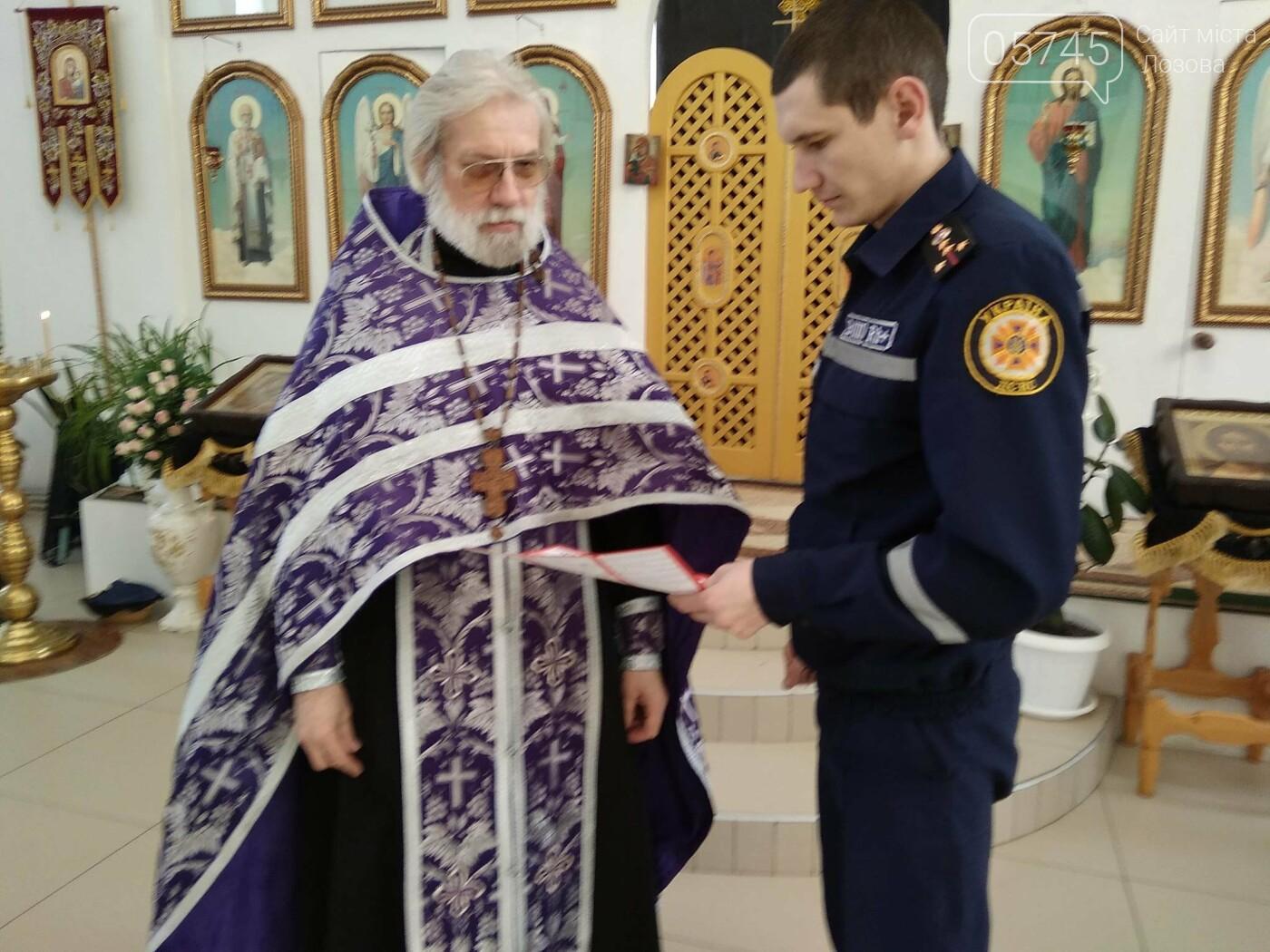 В Лозовой беспокоятся о пожарной безопасности храмов, фото-1