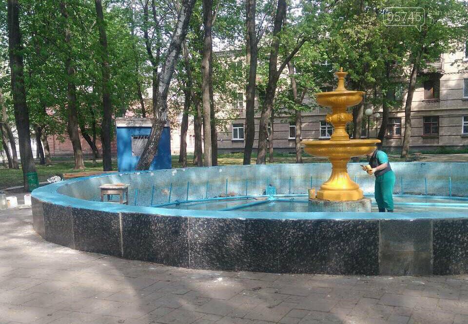В Лозовой запускают фонтаны, фото-2