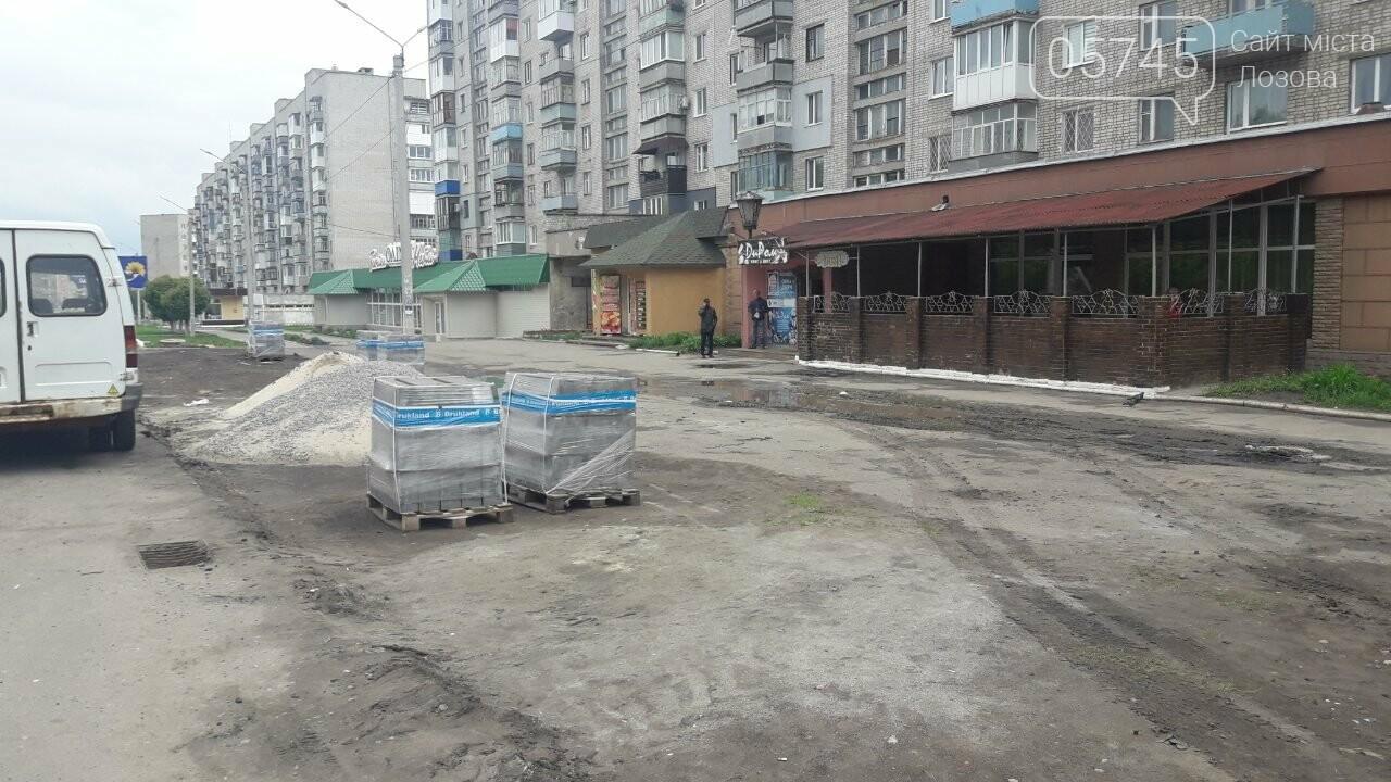 В Лозовой заканчивают реконструкцию водопровода по проспекту Победы, фото-2