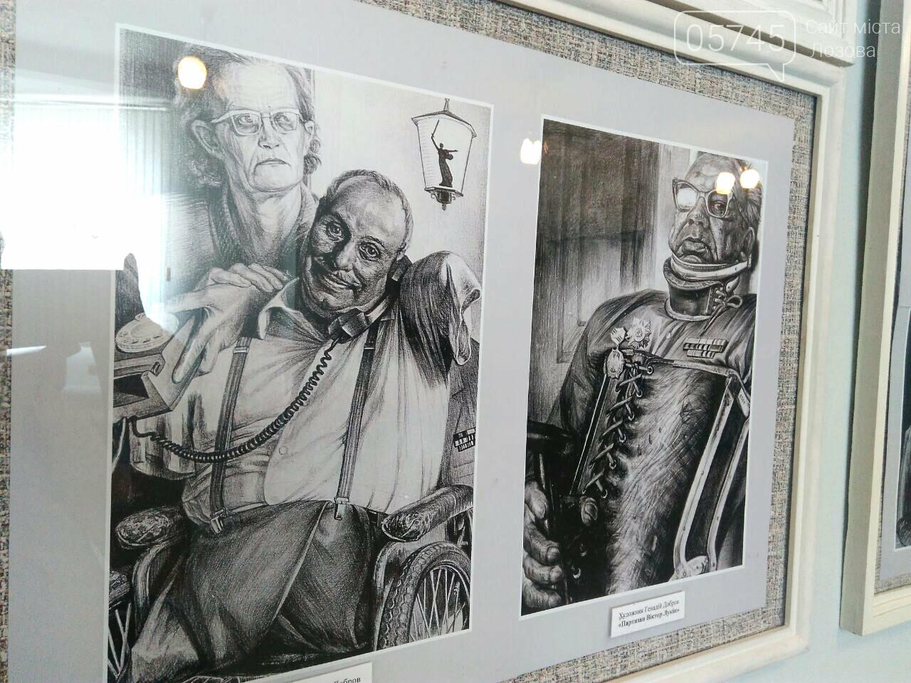 """В Лозовском музее открылась выставка """"Лица забытых победителей"""", фото-6"""