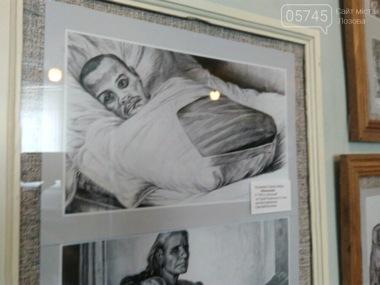 """В Лозовском музее открылась выставка """"Лица забытых победителей"""", фото-1"""