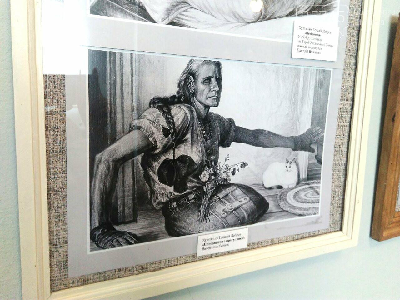 """В Лозовском музее открылась выставка """"Лица забытых победителей"""", фото-7"""