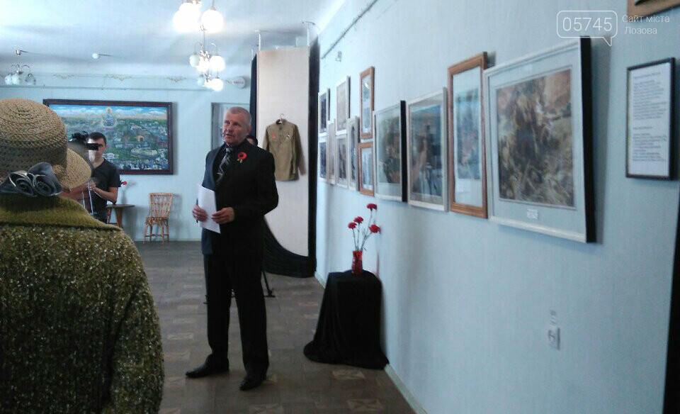 """В Лозовском музее открылась выставка """"Лица забытых победителей"""", фото-9"""