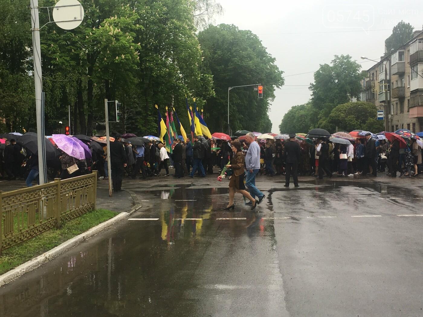 Праздник под зонтом. В Лозовой прошли торжественные мероприятия ко Дню Победы, фото-4