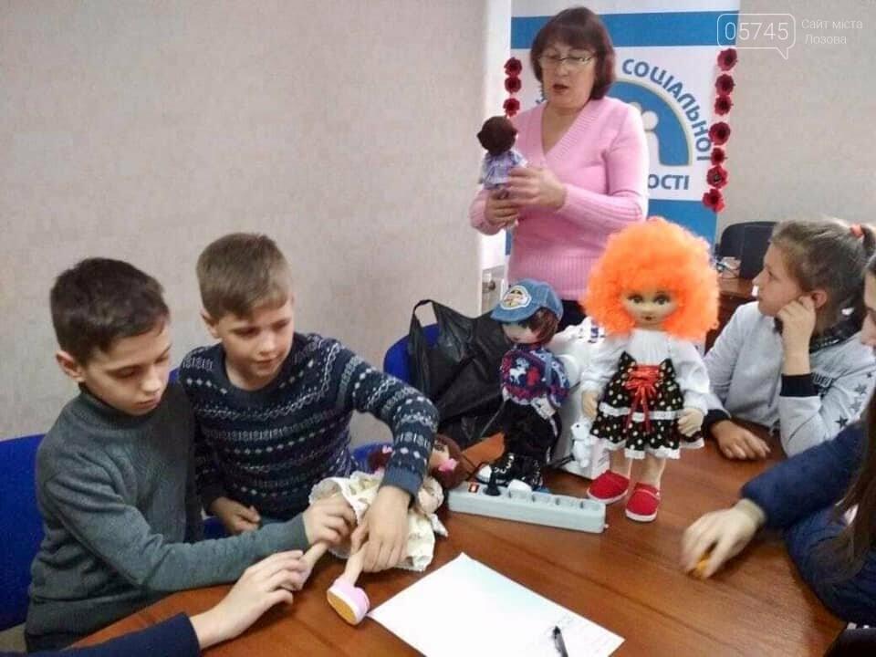 В Лозовой учат делать кукол из текстиля , фото-1