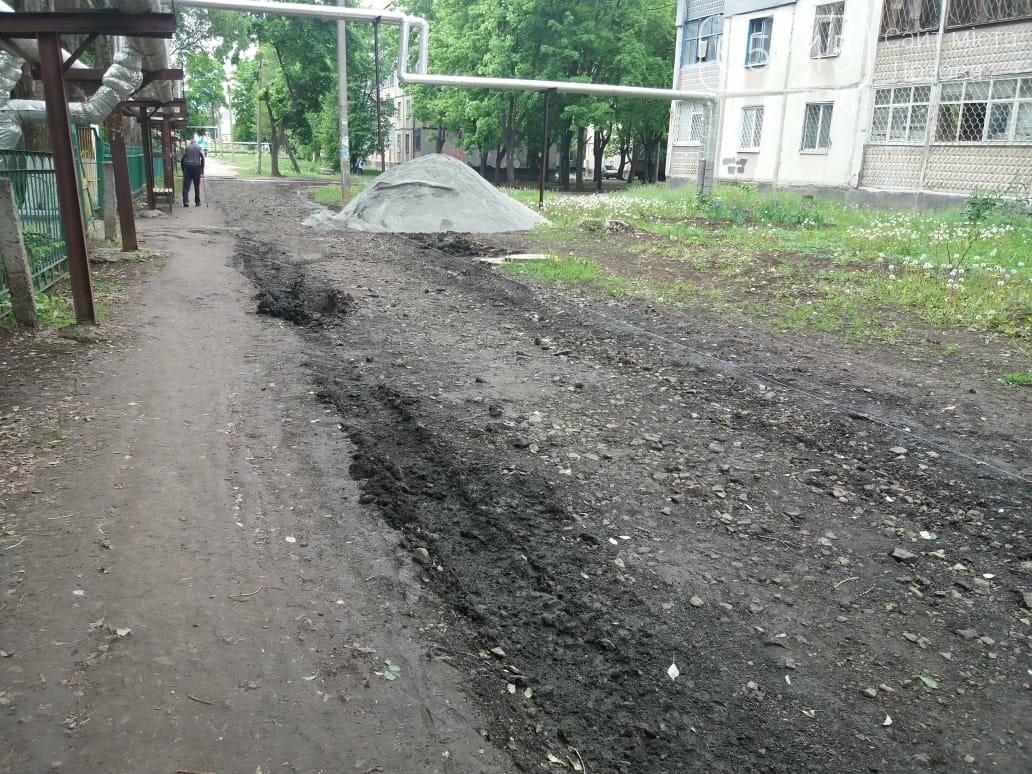 В Лозовой укладывают новый тротуар , фото-4