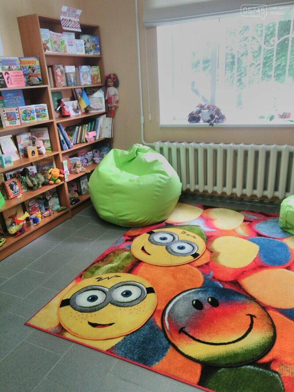 Лозовская публичная библиотека приглашает маленьких и взрослых читателей, фото-1