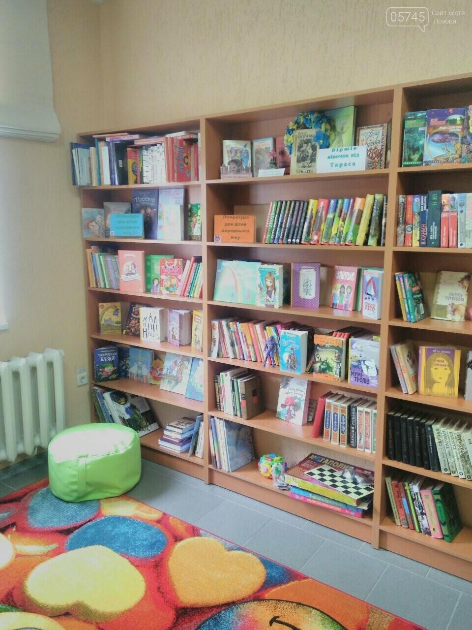 Лозовская публичная библиотека приглашает маленьких и взрослых читателей, фото-2
