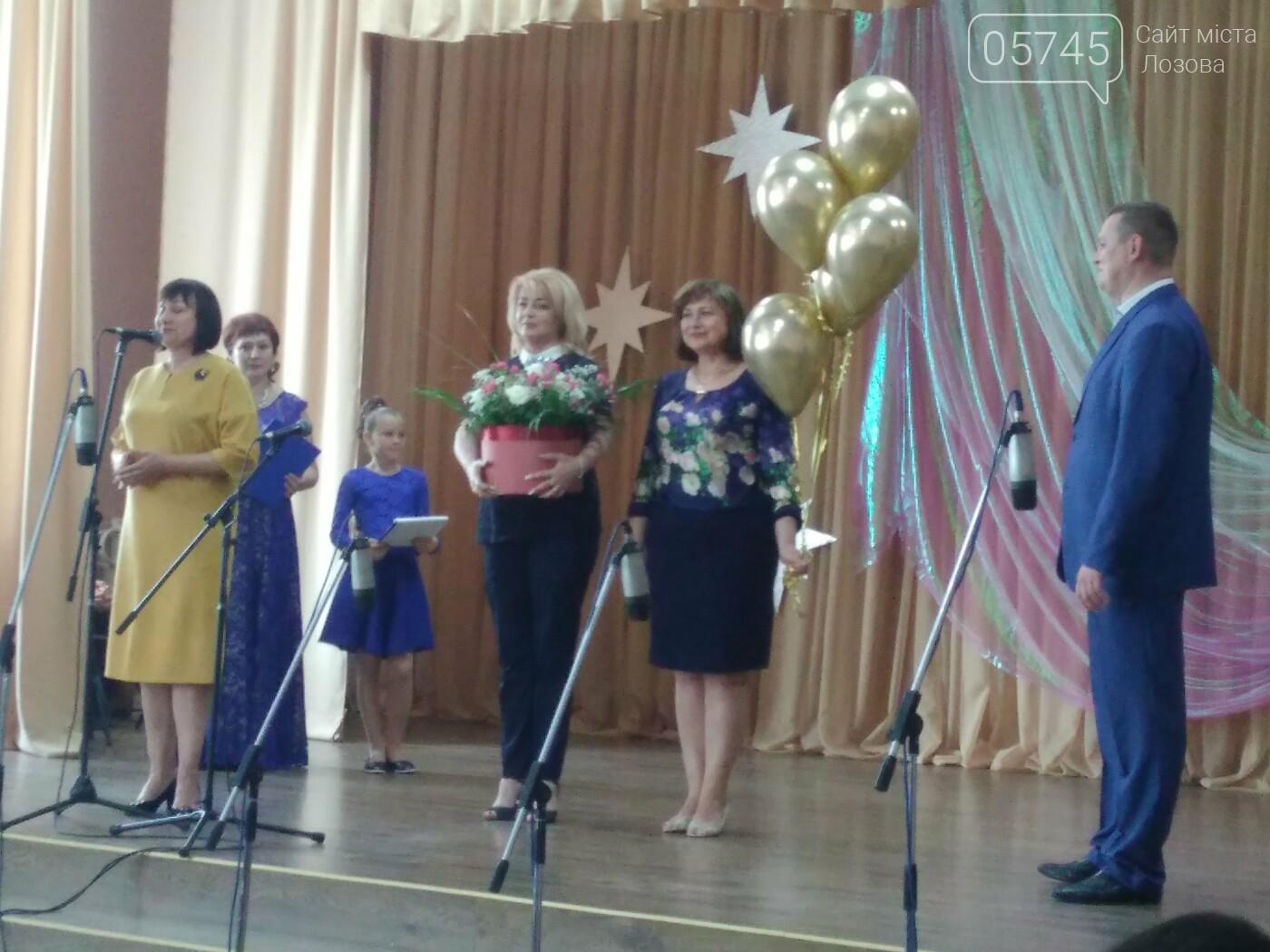Панютинская детская музыкальная школа отметила 50-летний юбилей, фото-10