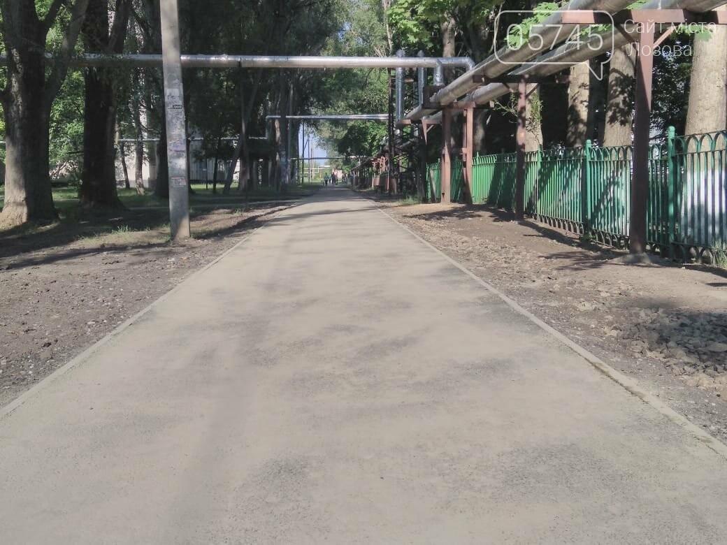 На 5-м микрорайоне завершили ремонт тротуара, фото-1