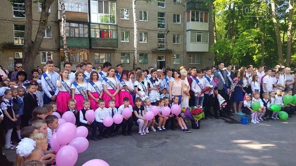 Сегодня прозвучал последный звонок для 297 выпускников Лозовской ОТГ  , фото-7