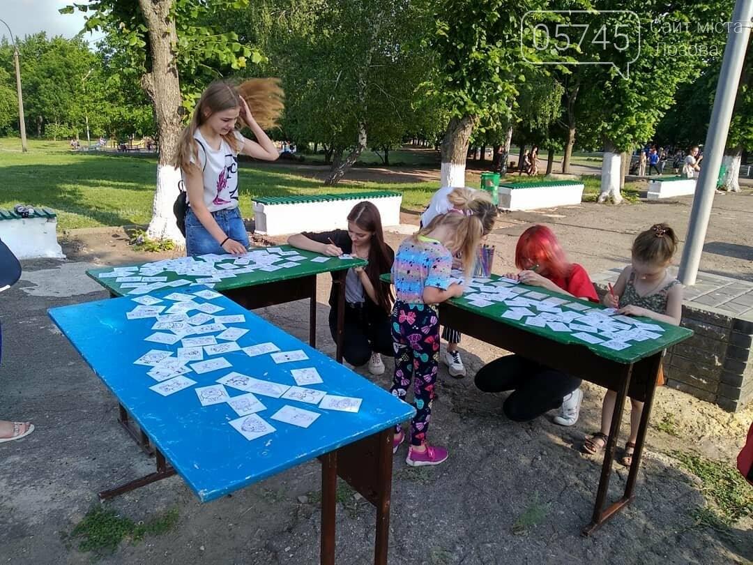 Вторая часть празднования Дня защиты детей в Лозовой, фото-18