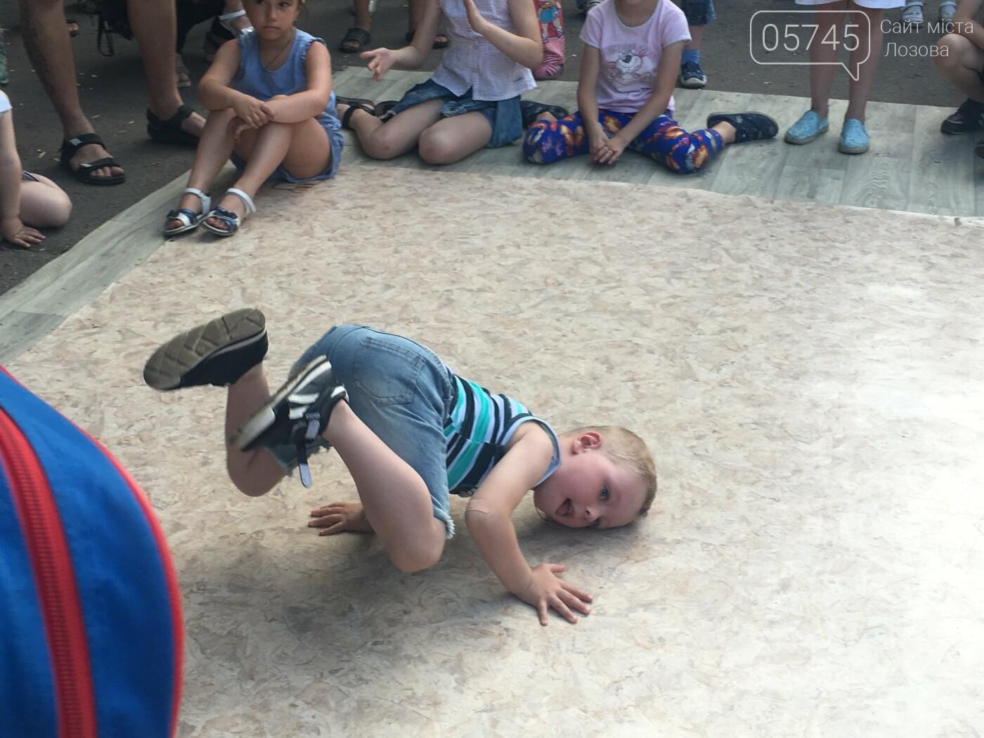 Вторая часть празднования Дня защиты детей в Лозовой, фото-26