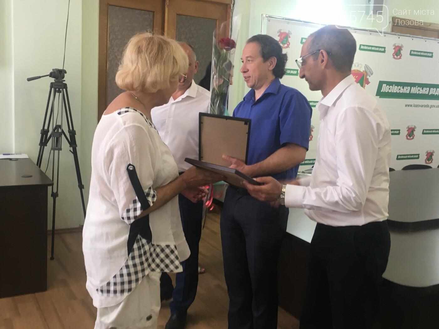 Журналистов Лозовщины поздравили с профессиональным праздником , фото-10