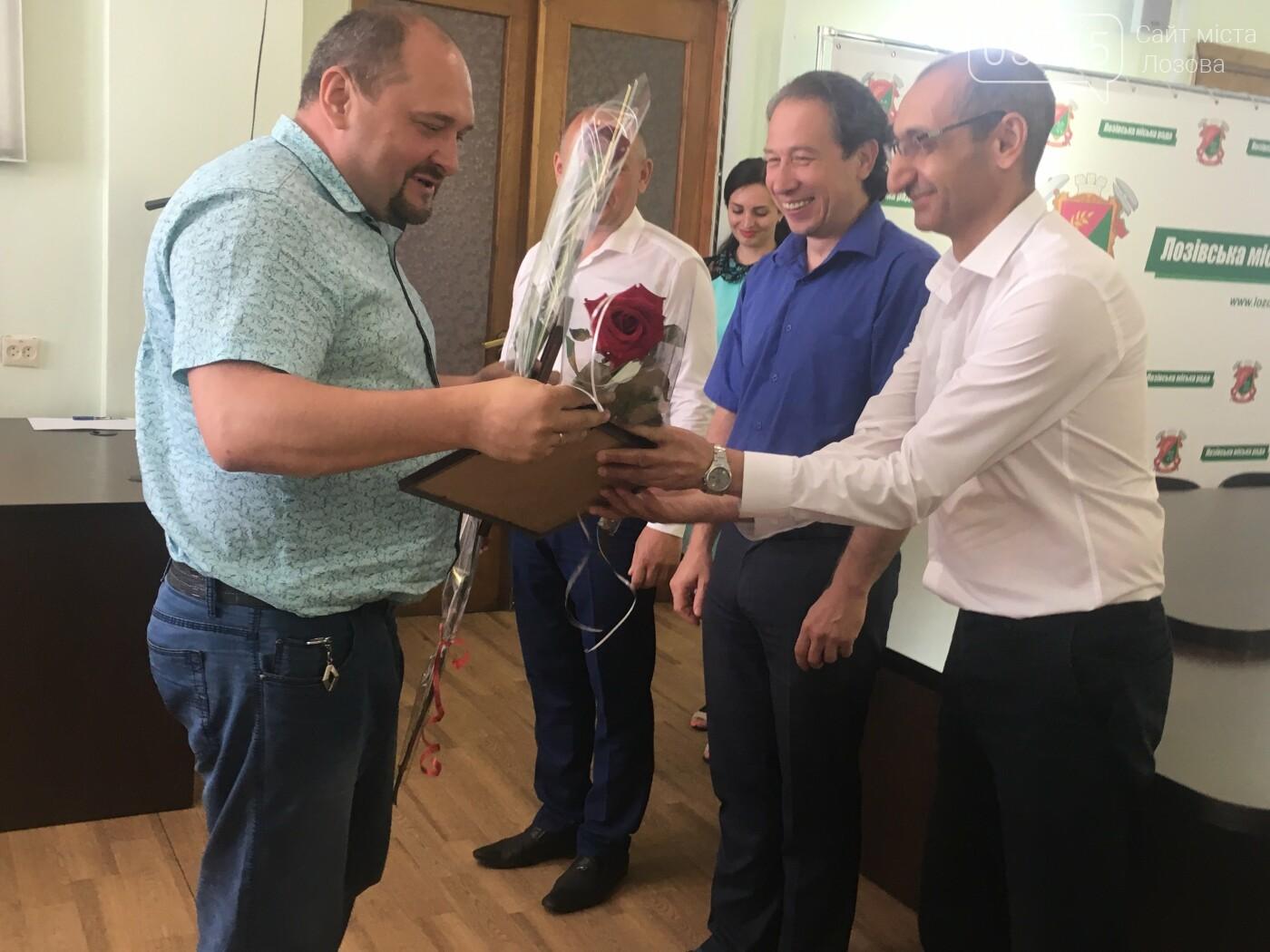 Журналистов Лозовщины поздравили с профессиональным праздником , фото-12