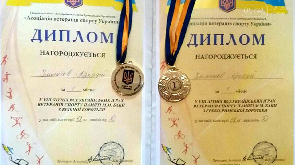 Лозовской тренер Аркадий Илиметов победил во Всеукраинских играх ветеранов спорта, фото-3