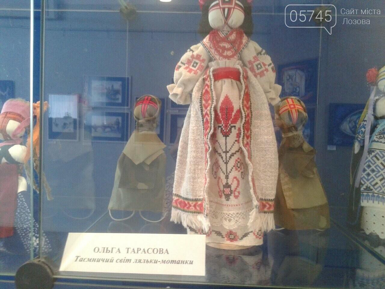 В Лозовском музее проходит выставка раритетных игрушек, фото-4
