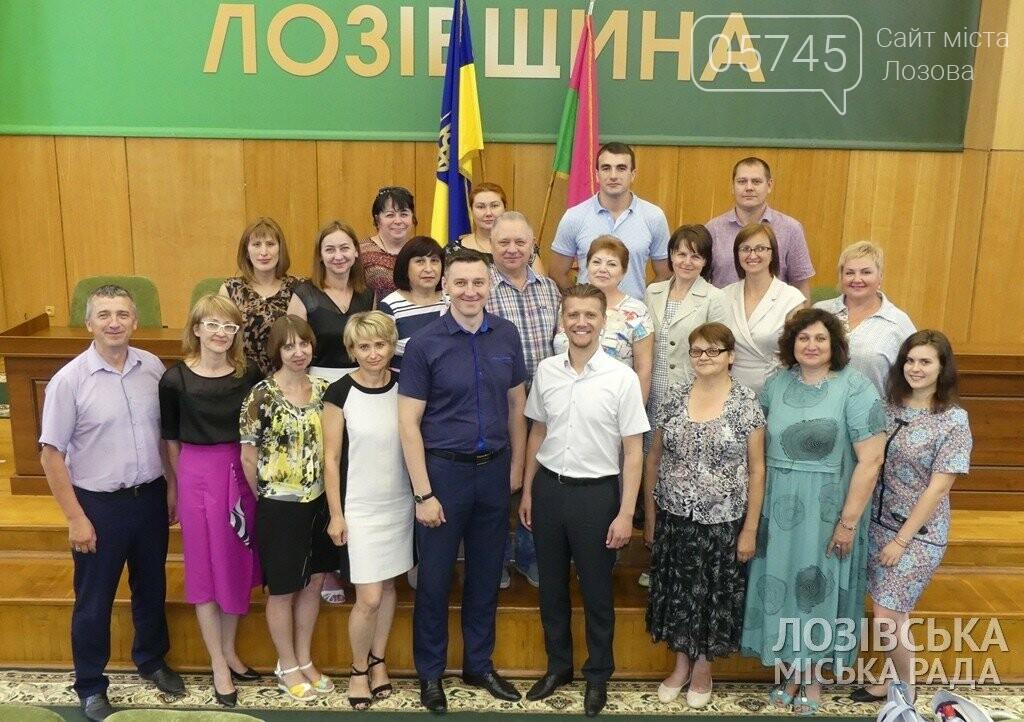 В области учатся опыту создания ОТГ. В Лозовую приезжали представители Купянска. , фото-9