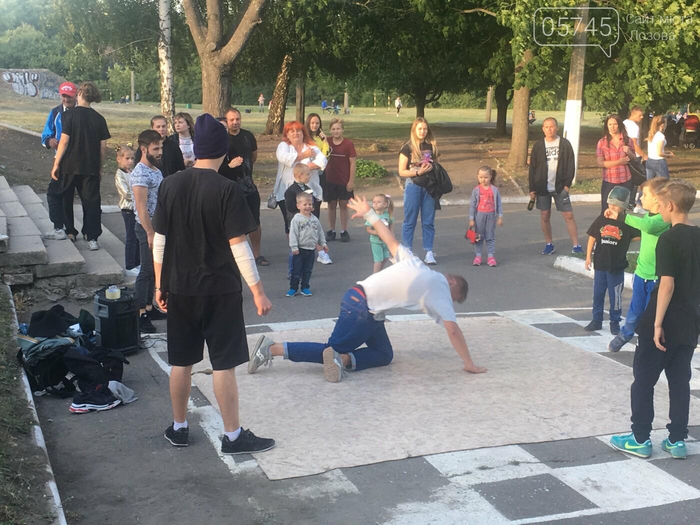 День молодежи в Лозовой: рок-фестиваль, соревнования и развлечения, фото-19