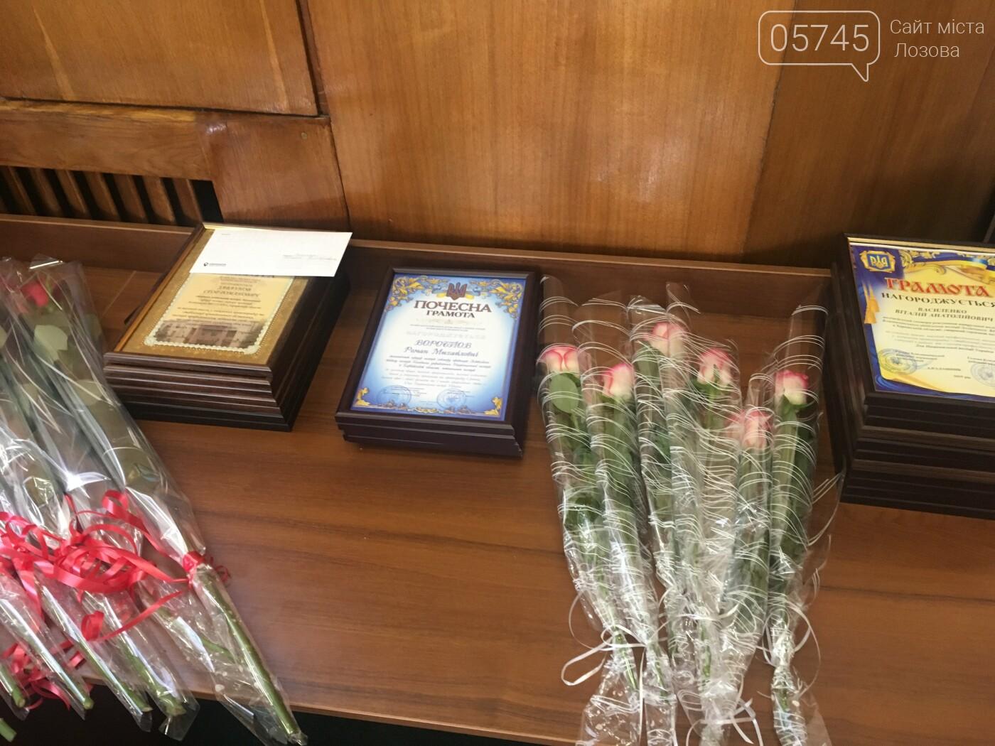 В Лозовой поздравили полицейских с профессиональным праздником, фото-2