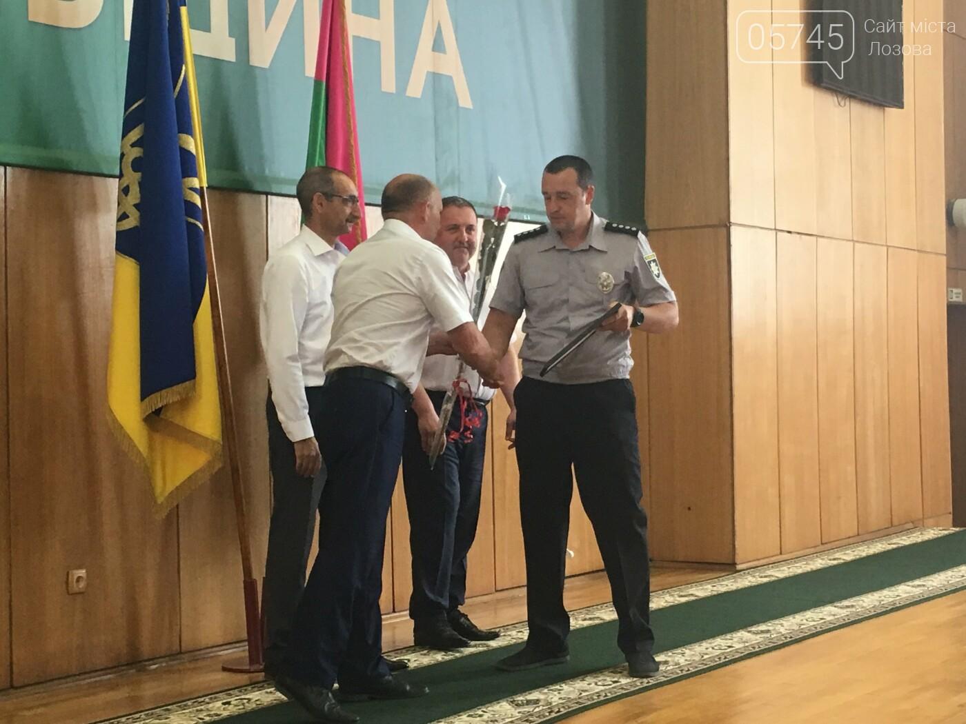 В Лозовой поздравили полицейских с профессиональным праздником, фото-8