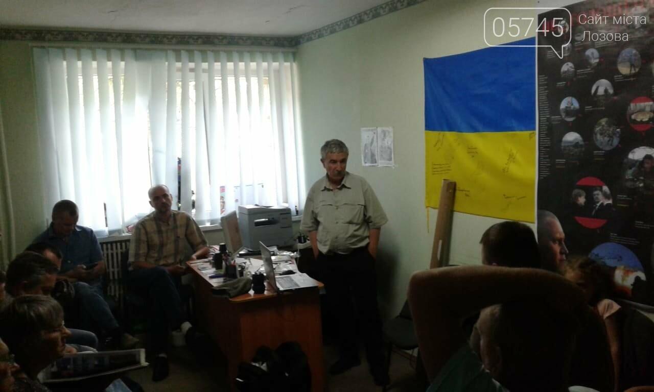 Лозовской союз участников АТО посетил известный фотограф Юрий Ворошилов, фото-1