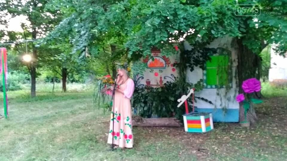 Как на Лозовщине отпраздновали Ивана Купала, фото-4