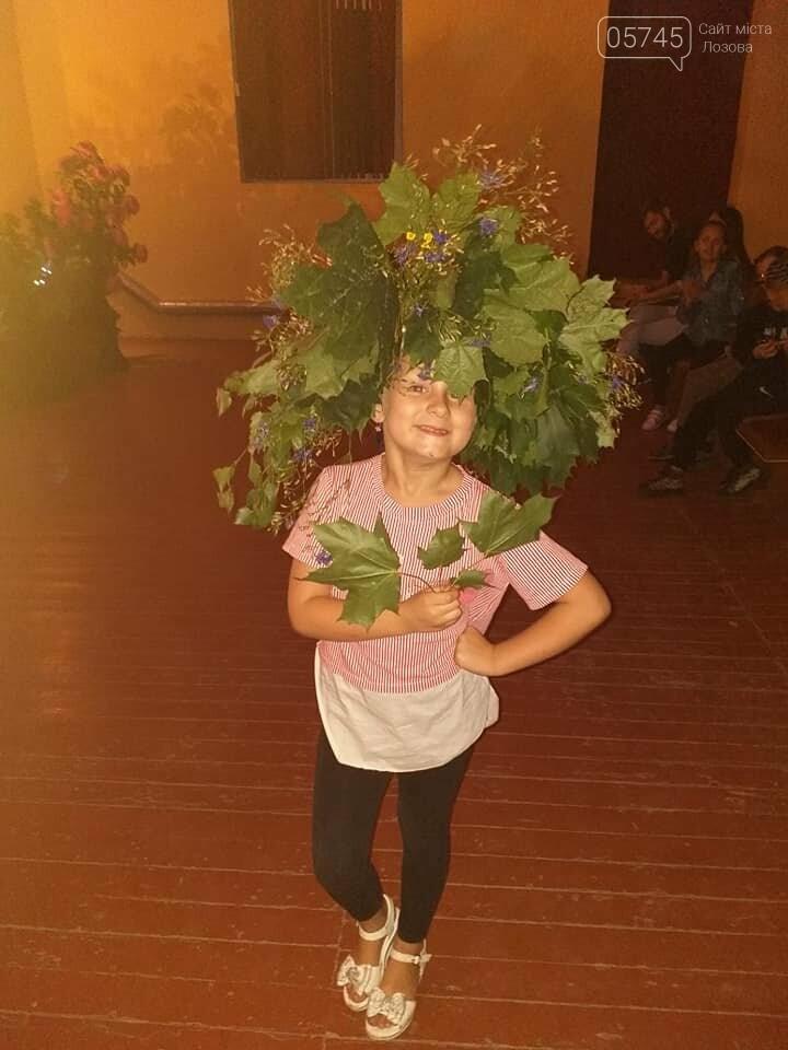 Как на Лозовщине отпраздновали Ивана Купала, фото-19