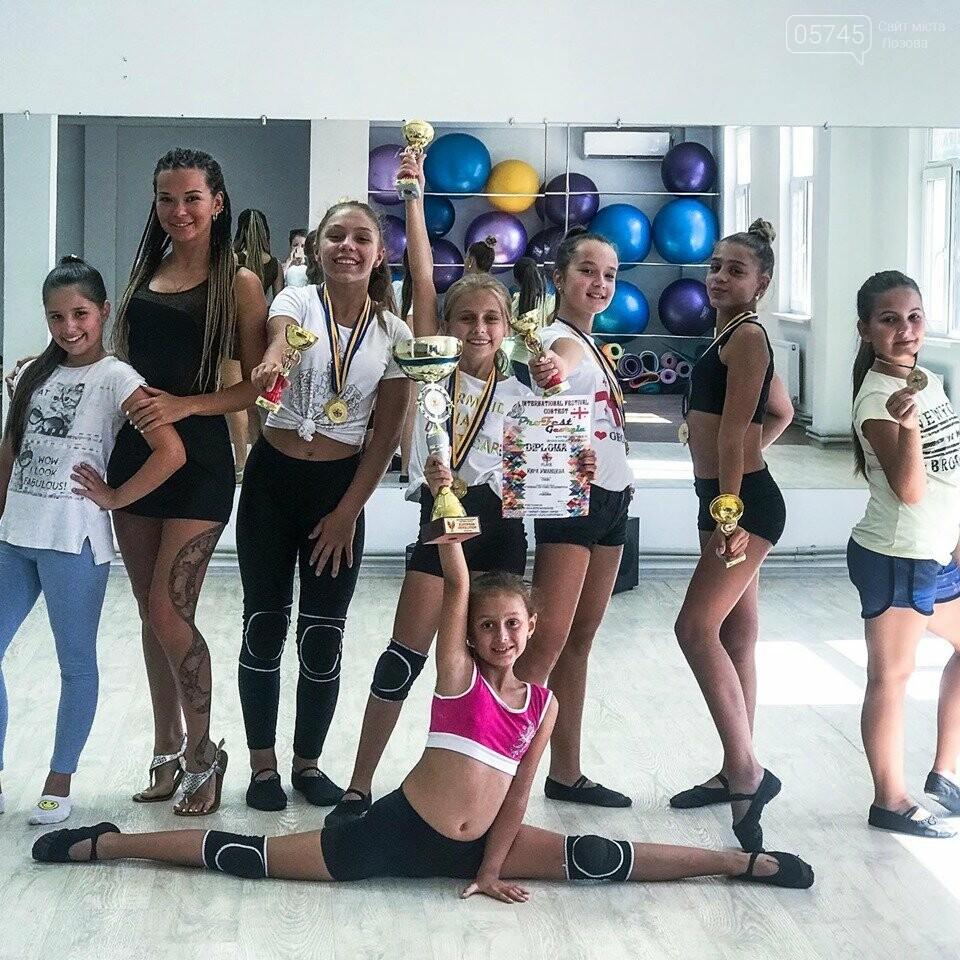 Лозовские танцоры завоевали Гран-при и 5 первых мест на конкурсе в Грузии, фото-2