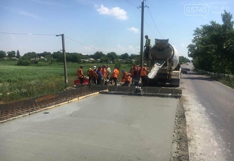 На Лозовщине в селе Катериновка ремонтируют мост, фото-2