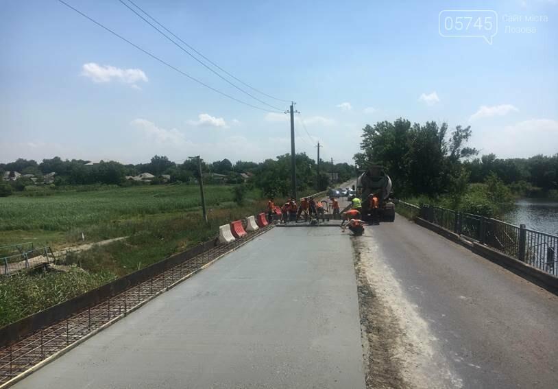 На Лозовщине в селе Катериновка ремонтируют мост, фото-3