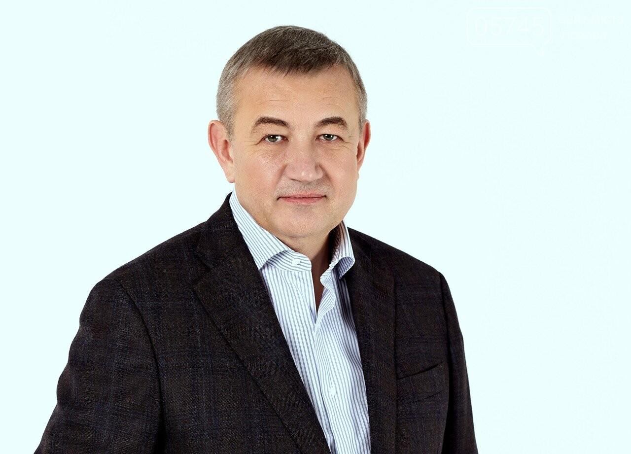 Мер Лозової Сергій Зеленський підтримав кандидатуру Сергія Чернова, фото-1