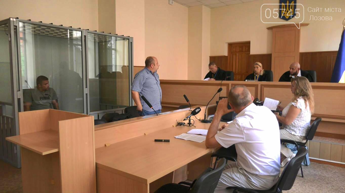 Харьковский апелляционный суд оставил под стражей лозовчанина Артема Песиголовца, фото-1