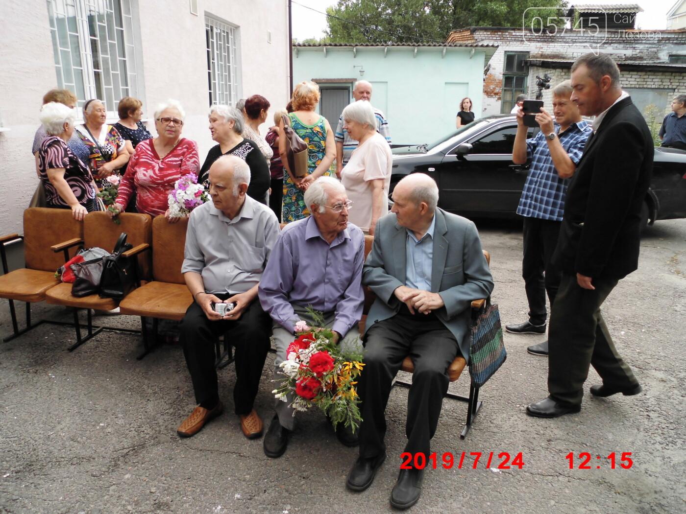 В Лозовой почтили память выдающегося государственного деятеля Владимира Кучеренко, фото-3