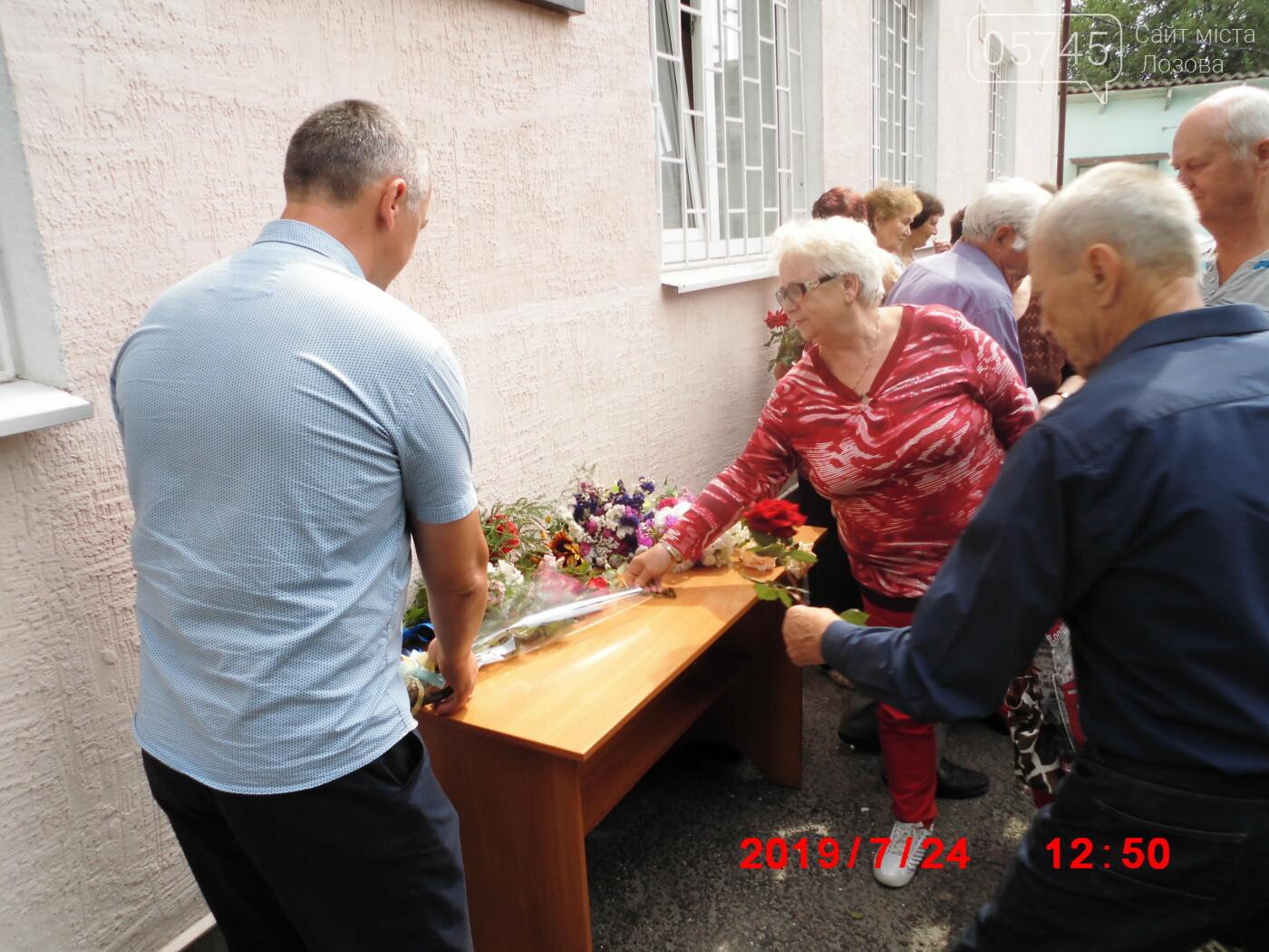 В Лозовой почтили память выдающегося государственного деятеля Владимира Кучеренко, фото-8