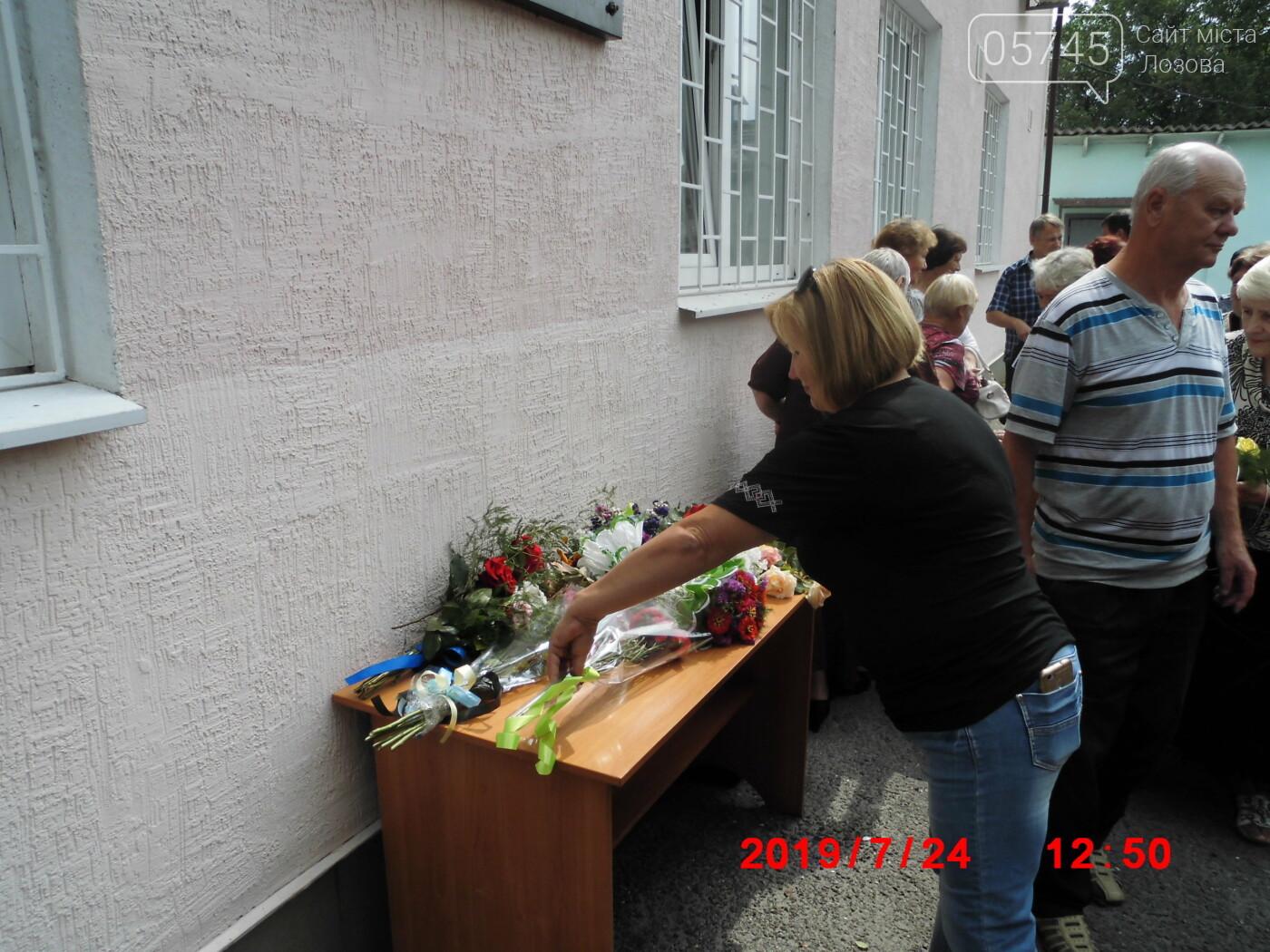 В Лозовой почтили память выдающегося государственного деятеля Владимира Кучеренко, фото-9