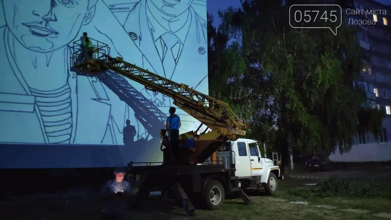 В Лозовой начали рисовать мурал , фото-2