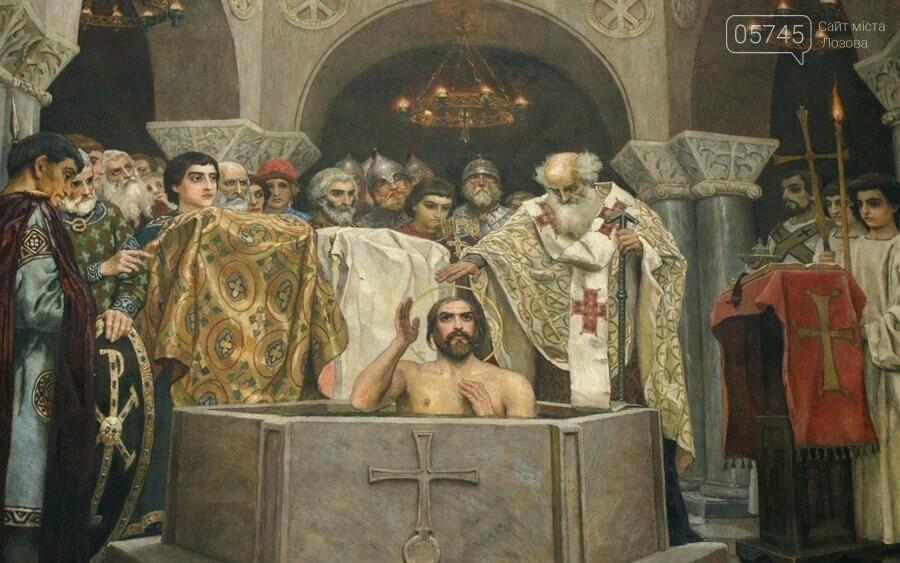 В Украине празднуют День Крещения Руси, фото-1
