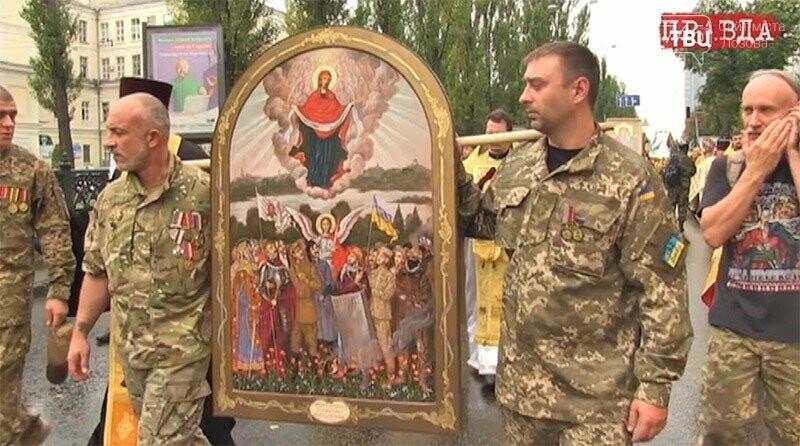 В Украине празднуют День Крещения Руси, фото-5