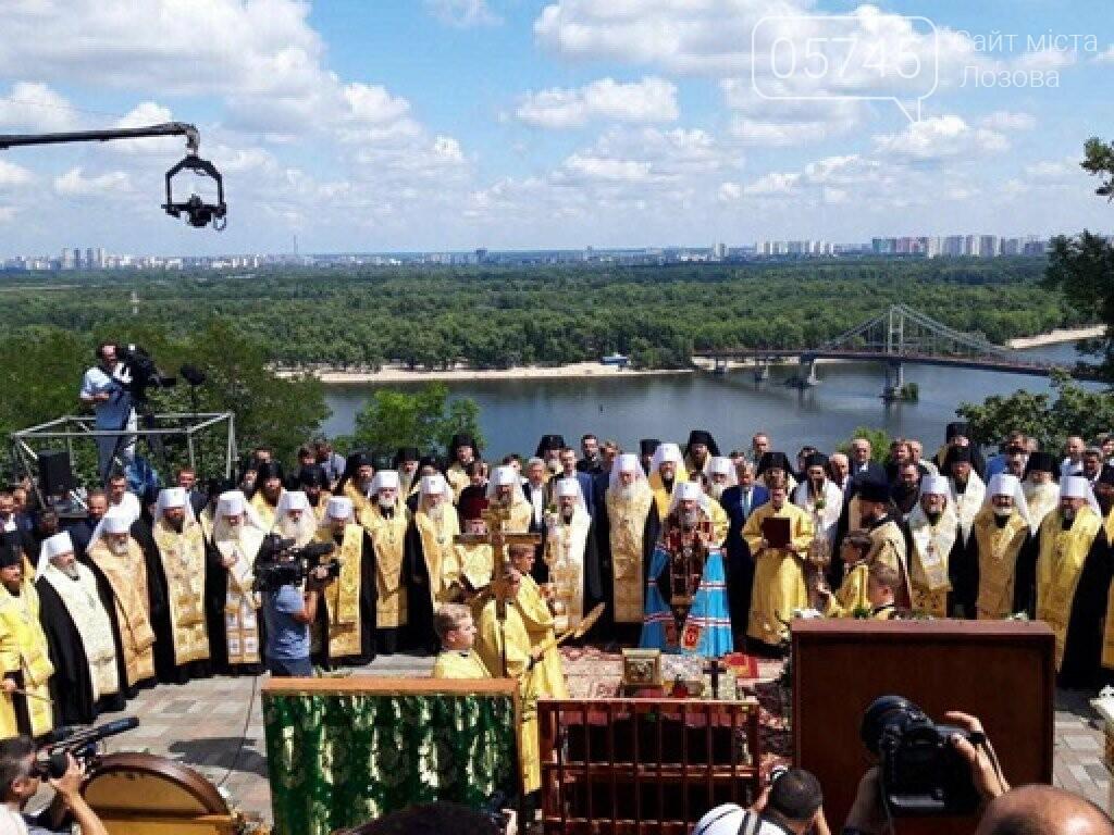 В Украине празднуют День Крещения Руси, фото-7
