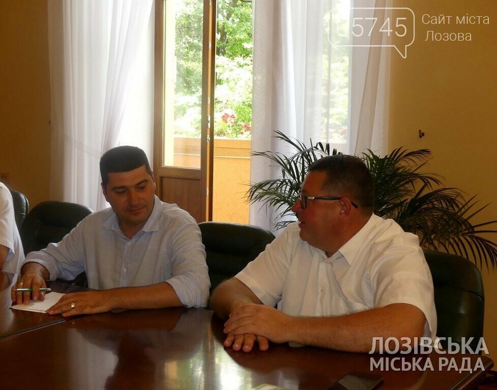 16 августа в Лозовой откроют асфальтовый завод, фото-4