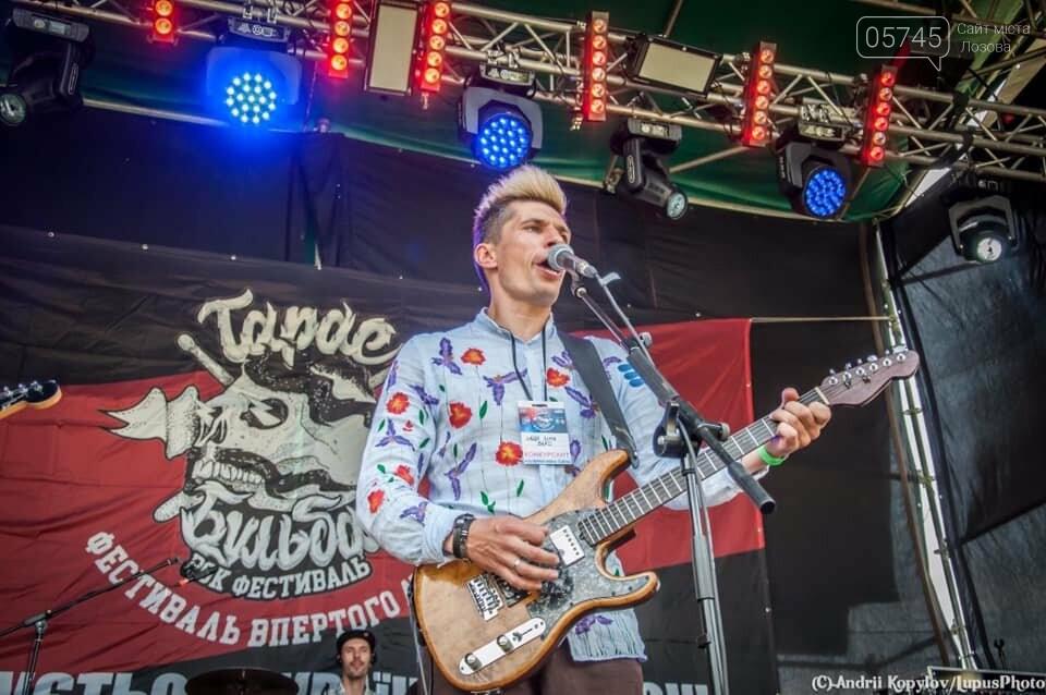 Лозовчане выступили на самом старом рок-фестивале Украины, фото-3
