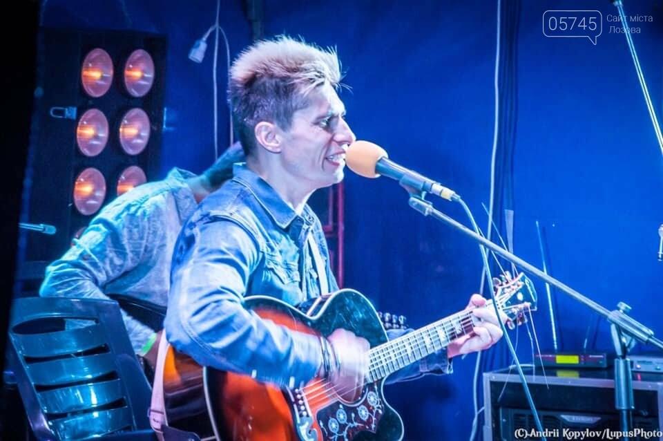 Лозовчане выступили на самом старом рок-фестивале Украины, фото-1