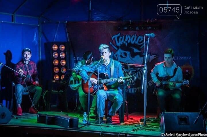 Лозовчане выступили на самом старом рок-фестивале Украины, фото-2