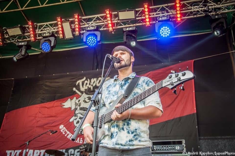 Лозовчане выступили на самом старом рок-фестивале Украины, фото-4