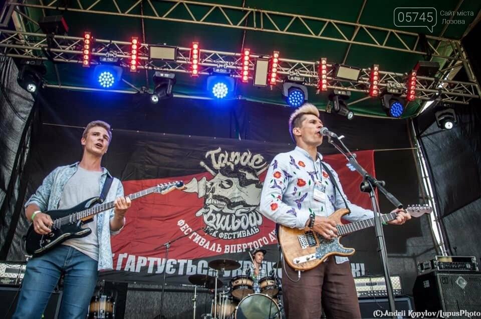 Лозовчане выступили на самом старом рок-фестивале Украины, фото-6