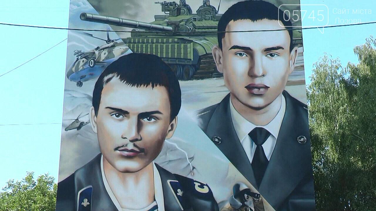 В Лозовой появился мурал с изображением погибших воинов, фото-1