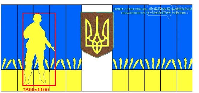 """В Лозовой построят """"Сквер бойцам за независимость Украины"""", фото-2"""